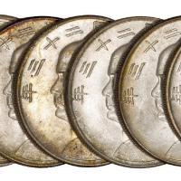 民国二十三年孙中山像背帆船壹圆银币十五枚