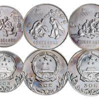 1980年中国奥林匹克委员会纪念银币三枚
