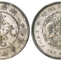 湖北省造宣统元宝库平七钱二分银币/PCGS MS61