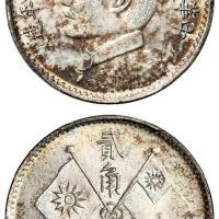 民国十六年造孙中山像总理纪念币贰角银币/PCGS SP65+