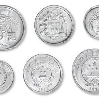 """1975年第二版人民币硬分币""""农作物""""未采用稿试铸样币1分、2分、5分各一枚/PCGS SP65、SP66、SP65"""