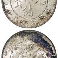 甲辰江南省造光绪元宝有点版库平七钱二分银币/PCGS MS62