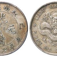 己亥江南省造光绪元宝库平七钱二分银币/PCGS XF Detail