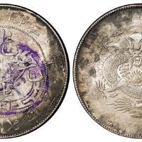 甲辰江南省造光绪元宝有点版库平七钱二分银币