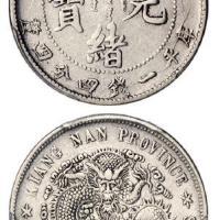 己亥江南省造光绪元宝库平一钱四分四厘银币/PCGS XF40