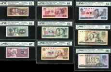 第四套人民币连体钞严重升温