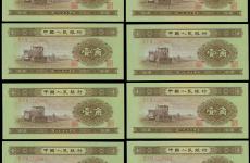 秋风夜月丝千缕--赏析2010中国辛卯(兔)年本色金银币