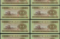 收藏珍稀钱币一定能保值增值吗?