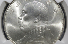 建国50周年纪念钞3连体特点