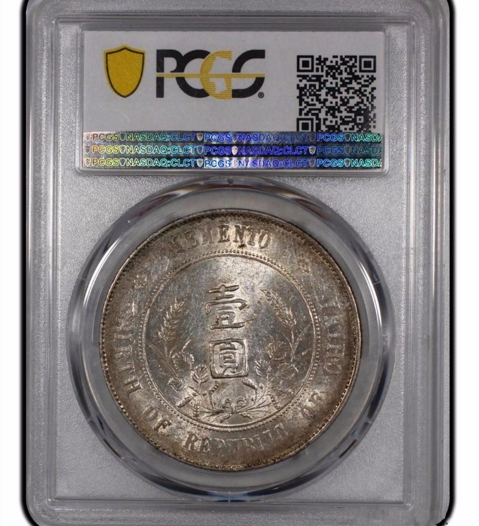 pcgs 61 开国纪念币 小头