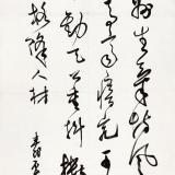 董寿平 龚自珍《己亥杂诗》一首