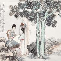 徐菊庵 惜春作画