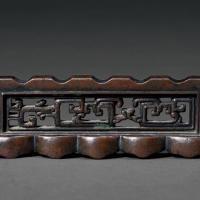 清乾隆 铜镂空夔龙纹笔山