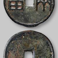 """战国秦""""两甾""""圜钱"""