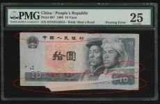 澳门回归10周年35连体钞收藏价值