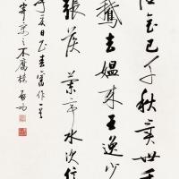 """清代贵州""""古州裕兴恒""""十两圆锭"""