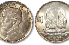收购纸币_点购收藏高价收购纸币、连体钞等纸币