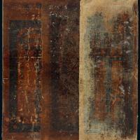 民国时期陕西油布币三枚