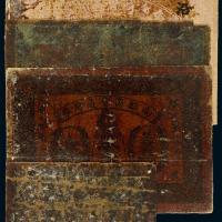 民国时期陕西地区油布币四枚