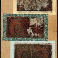 民国时期陕西石泉兑换处油布币三枚