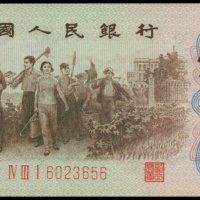 疯狂的人民币收藏专家提醒不要被冲昏头脑