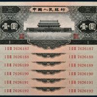 央行表示目前没有发行大面额纸币计划