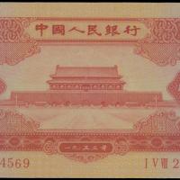 双龙钞价格春节飙升1.5万