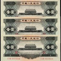 2元钞不再发行第四套2元钞一年涨10倍
