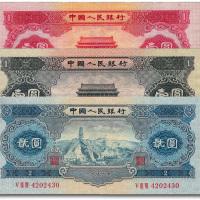 纸币收藏节后涨势依然背绿1角叫价达4万元