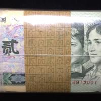 央行暂无发行大面额人民币计划