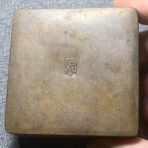 铜墨盒交易价格