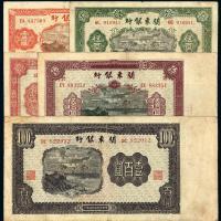 民国三十七年关东银行纸币五枚全