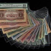 人民币收藏热小心成最后一名接棒者