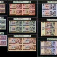 枣红一角和绿背一角成第三套人民币钞王
