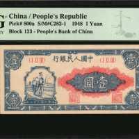 10元奥运钞蹿至5000元60版2元币叫价1500元