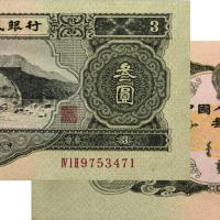 点购网收购邮票钱币服务