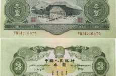 金银币行情大涨跑赢现货金银