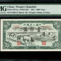 1分钱被炒到1500元人民币收藏暴利还是陷阱