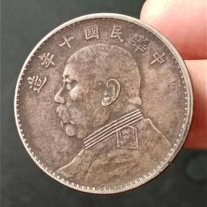 原味道 袁世凯像十年壹圆银币交易价格