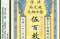 面值5元的炼钢工人纸币具有纪念意义