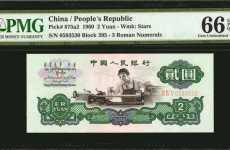 了解人民币发行70周年纪念钞防伪特征