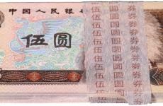 浅析60年车工2元纸币