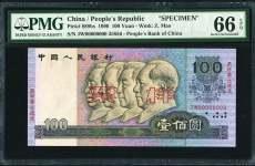 1972年5角纸币拥有可观的市场地位