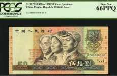 赏析第三套人民币武汉长江大桥2角纸币