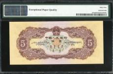 1962年背绿水印一角纸币价格浅析