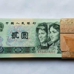 1980年贰元201一刀交易价格