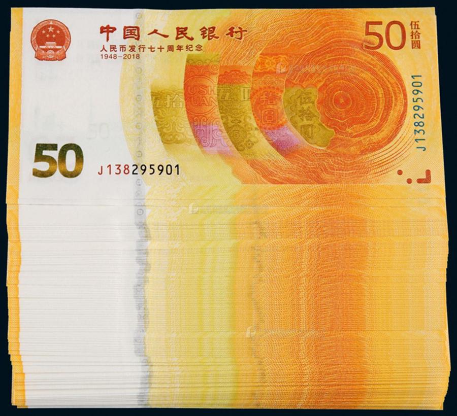 1953年5角纸币的特点
