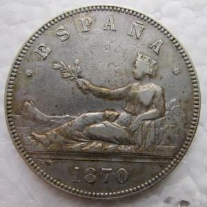 1870年西班牙双柱银币鉴定真假