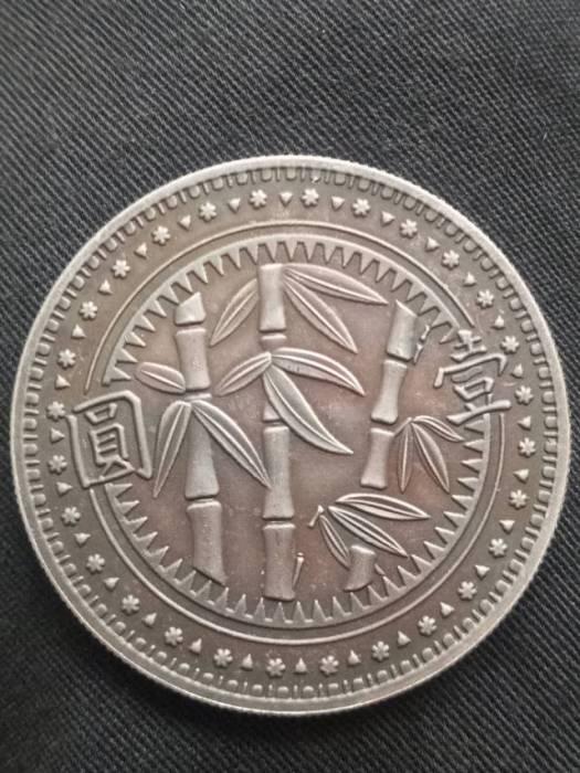 民国三十八年贵州省造竹子币鉴定结果