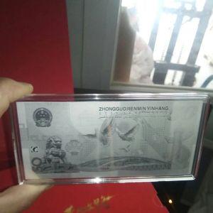 我有一套联号1999年建国50周纪念币,评估鉴定真假